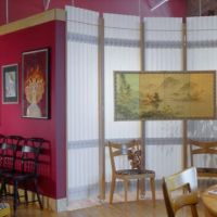 Urban Loft: Dining